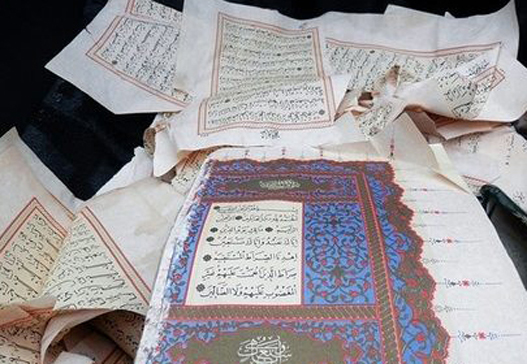 Koran ripped in Germany